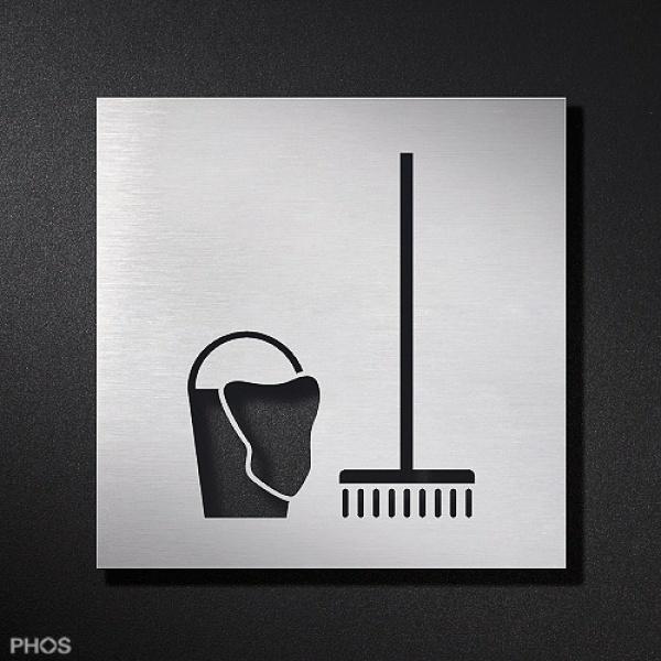 phos edelstahl hinweisschild putzraum schilder wohn und designobjekte piktogramme. Black Bedroom Furniture Sets. Home Design Ideas